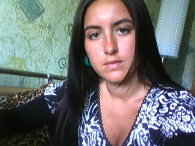 аза цыганка: